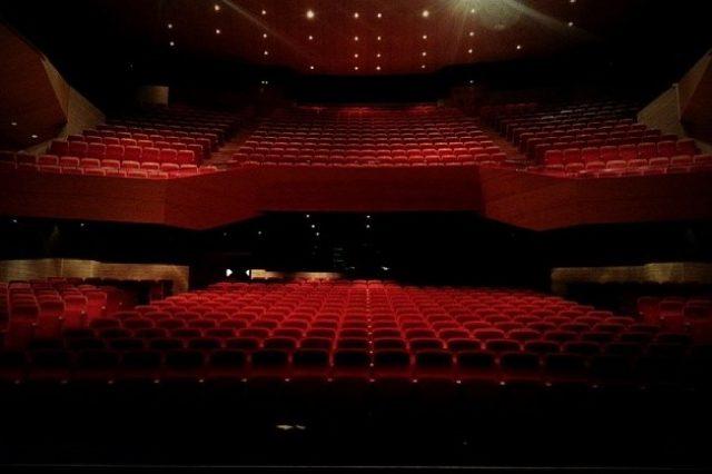 Auditorio Municipal Pedro Almodóvar