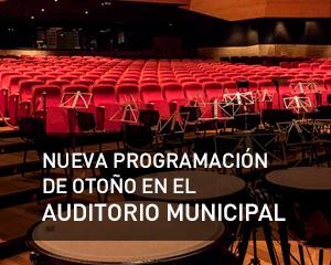 Programacion de Otoño de 2017 en el Auditorio pedro Almodóvar