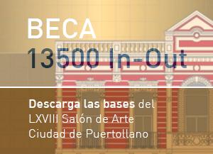 Beca Nacional 13500 InOut 2018 del Salón de Arte Ciudad de Puertollano. Descarga las bases.